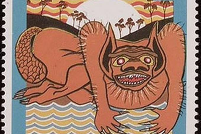 francobollo raffigurante una delle tante interpretazioni del Bunyip